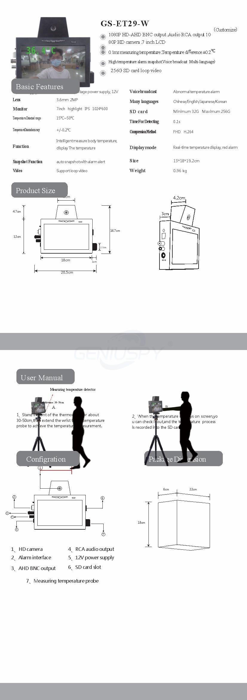 wrist temperature camera2