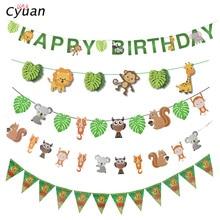 Cyuan selva de papel para festas, decoração de parede de animais para crianças com tema de decoração