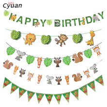 Cyuan 정글 파티 동물 종이 배너 벽 매달려 멧새 갈 랜드 사파리 파티 어린이를위한 생일 장식 동물 테마 장식