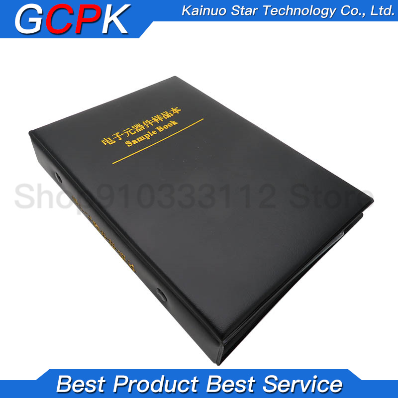 1 книга 0201 0402 0603 0805 0402 бескорпусный конденсатор SMD комбинированный комплект 0,5 ~ 10 мкФ pF конденсатор с алюминиевой крышкой, книга с образцами в...