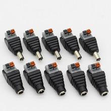 цена на 5pcs DC Male +5 pcs DC Female connector 2.1*5.5mm DC Power Jack Adapter Plug Connector for 3528/5050/5730 single color led strip