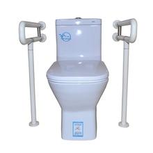 Медицинский Профессиональный сидящий Туалет нескользящий поручень нагрузка 200 кг из нержавеющей стали для беременных женщин пожилых людей