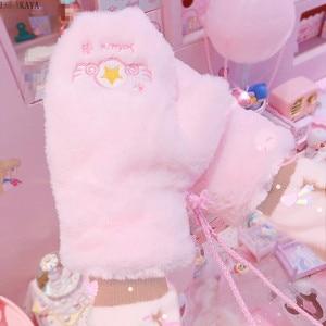 Image 2 - Dibujos Animados alas de estrellas Card Captor Sakura Luna figura de acción de gato Rosa guantes de lana suave con Rop invierno Keep Warm mejor regalo para niñas