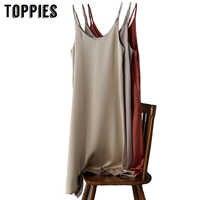 2020 primavera verão vestido de cetim feminino festa de luxo brilhante vestido de seda imitação