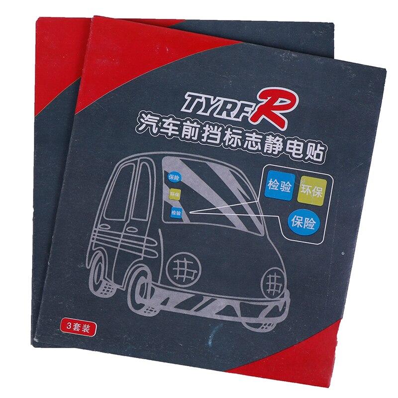 6 шт./лот Автомобильная Электростатическая наклейка, наклейка на лобовое стекло, наклейка для проверки лицензии, разрешения на получение на...