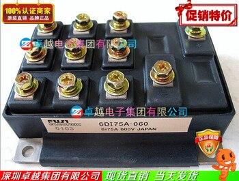 6DI75A-060 6DI75A-060A 6DI100A-060 IGBT module--ZYQJ