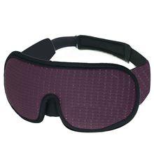 Светильник, блокирующая маска для сна с повязкой на глаза, регулируемое покрытие для глаз, подходит для ночного сна