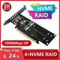 JEYI iHyper m.2 X16 TO 4X NVME PCIE3.0 GEN3 X16 TO 4 * NVME RAID CARD PCI-E VROC CARD RAID Hyper M.2X16 M2X16 4X X4 NVME * 4 RAID