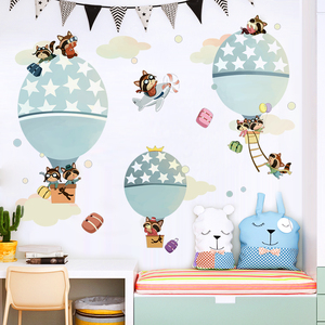 Wall Stickers For Kids Rooms B