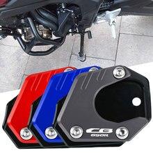 혼다 CB650R 네오 스포츠 카페 2019 2020 2021 오토바이 CB650R 사이드 스탠드 발 확장 확대기 플레이트 패드 지원 킥 스탠드