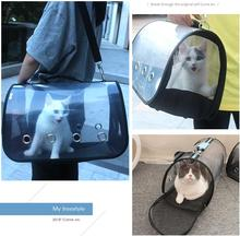 Przenośne przezroczyste torby podróżne torby na zwierzęta torby na zakupy dla kota oddychające składane torby dla małych psów na zewnątrz pojedyncze torby na ramię tanie tanio Speedy pet zipper Z tworzywa sztucznego cats blue red black