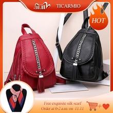 女性のバックパックデザイナー高品質革の女性のバッグファッション女の子赤bagpackタッセル多機能バッグ防水