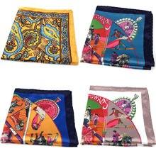 Мужское карманное полотенце для сундуков 23*23 см платок с принтом