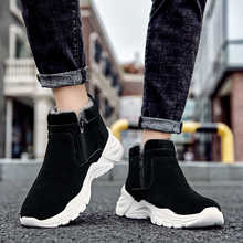 Newly Winter Shoes Men Snow Boots Warm Fleece Lined Zipper Ankle Boots Hiking Casual Shoes Men's Martin boots