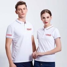 Custom Mens Polo T Shirts Work Uniform