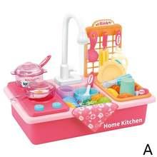 Детские игрушки для кухни имитация электрической посудомоечной