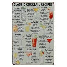 30X20cm Cocktail Lounge Margarita Retro estaño signos Bar signo Mojito hierro Placa de póster Metal Vintage garaje decoración H33
