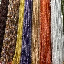 Бусины из натурального камня для изготовления ювелирных изделий