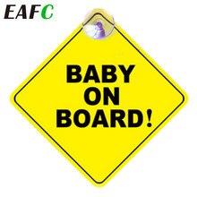 Auto Aufkleber Baby AN BORD WARNUNG SICHERHEIT ZEICHEN Aufkleber Aufkleber mit Sauger für Auto Fahrzeug Fenster Aufkleber Auto Zubehör Styling