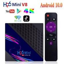 H96 Mini V8 RK3228A 2GB 16GB Dispositivo de TV inteligente Android 10 10,0 2GB 16GB 4K por Youtube reproductor de medios de envío caída libre