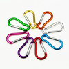 5Pcs 10Pcs Carabiner Mini Keychain Metal Snap Hook Clips Key Backpack Buckle Camping Rock Climbing Outdoor Accessories Mosqueton