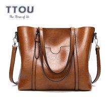 TTOU модная Большая вместительная женская сумка-тоут качественная кожаная женская сумка на плечо для отдыха женская сумка-мессенджер