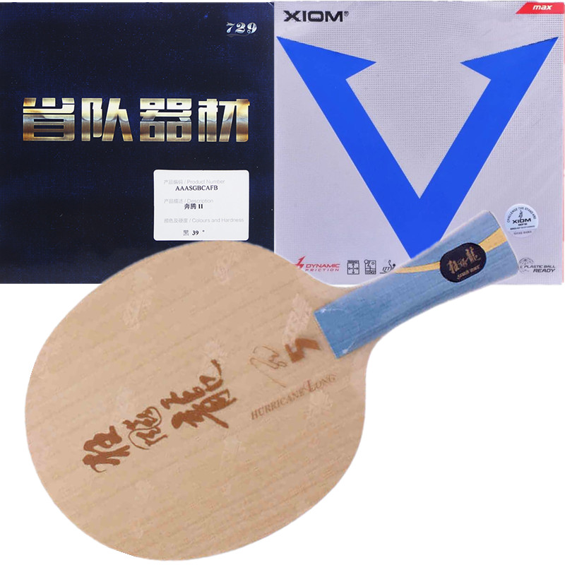 DHS Hurricane Long 5 FL Table Tennis Blade with Ma Longs Autograph