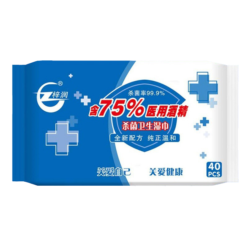 Disinfecting Alcohol Wipes Disposable Hand Wipes  Prevention Skin Cleaning Bacteria Disinfection Alcohol Disinfection Wipes