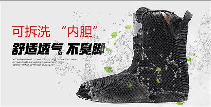 WEIQIU Inline Patins Profissionais sapatos de Skate