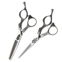 Professional 6 Inch Hairdressing Scissors Cutting Barber Salon Hair Scissor Styling Tool Thinning Shears Hairdressing Scissors цена 2017