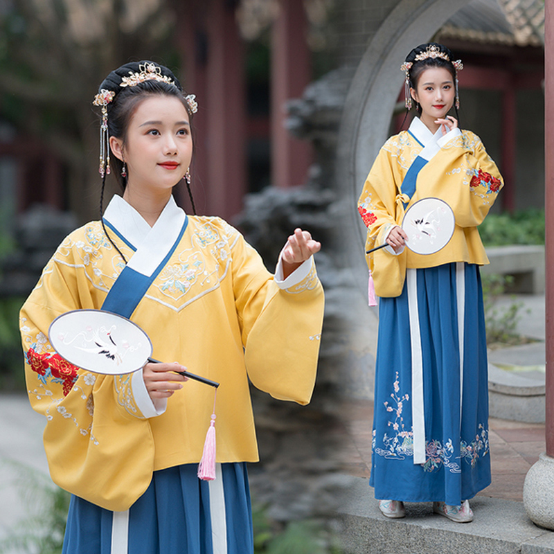 New Classical Dance Performance Dress For Women Chinese Style Traditional Ancient Clothes Ming Dynasty Yellow Blue Hanfu VO411