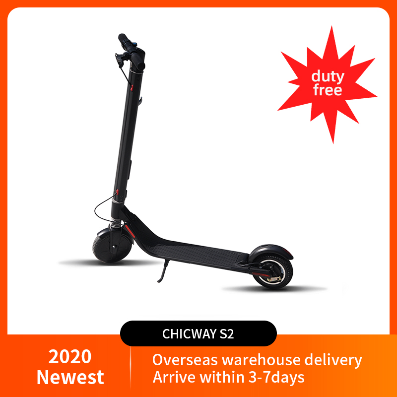 Мини-скутер электрический CHICWAY S2, двухколесный, портативный, для путешествий, для взрослых и детей