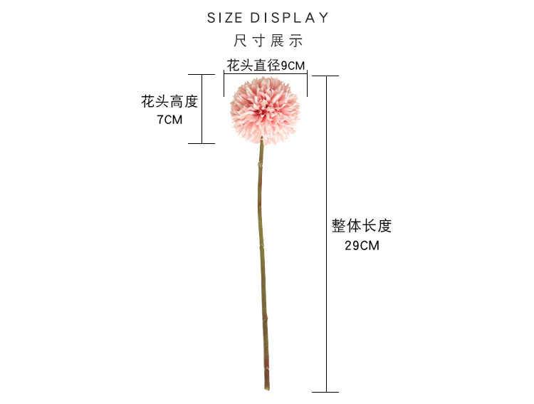 1Pcs 29 ซม.ประดิษฐ์ Dandelion ดอกไม้ผ้าไหมผักตบชวาดอกไม้งานแต่งงานตกแต่งสำหรับงานปาร์ตี้ตกแต่งสวน