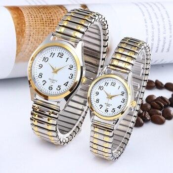 1PCs Fashion Vintage Business Women Men Elastic Gold Sliver Quartz Watch Tide Lovers Couple Party Office Gifts Bracelet Watches