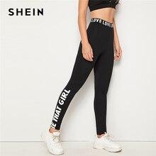Leggings de mujer con estampado de eslogan negro SHEIN 2019 otoño cintura elástica ropa activa ocio Leggings largos ajustados
