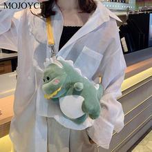 Dinosaur Mini Plush Women Personality Shoulder Crossbody Bag
