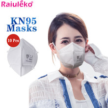 KN95-Mask-Anti-Dust-Mask-Respirator-mascherine-Anti-fog-Face-Mouth-Protective-Mask-Outdoor-Dust-Pollution-Pollen,PM2.5 5 Piec(China)