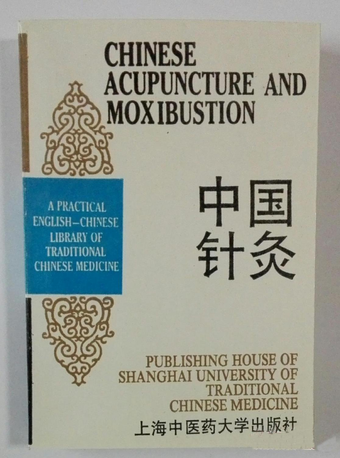 English And Chinese Bilingual Traditional Medicated Book Chinese Acupuncture And Moxibustion