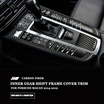 Real Carbon Fiber Inner Gear Shift Frame Cover Trim For Porsche Macan 2014-2019
