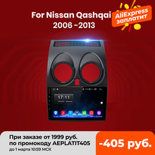 Junsun V1 Ai Voice Control Android 10 Autoradio Multimidia Gps Voor Nissan Qashqai J10 2006 2007 2008 2009 -2013 2 Din 2din Dvd
