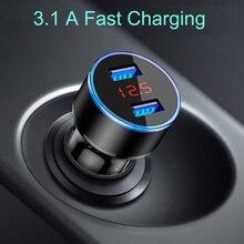 3.1A устройство для автомобиля с двумя портами USB Зарядное устройство 2 Порты и разъёмы ЖК-дисплей Дисплей 12-24V Синий светодиодный гнездо сигареты Зажигалка Новинка и лидер продаж; Экспресс-зарядки Y3