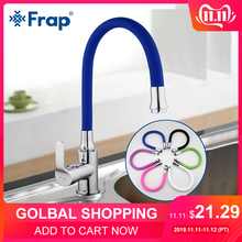 Frap Tap Kitchen-Faucet Hot-Water-Mixer F4353 Cold Silica-Gel Rotating Single-Handle