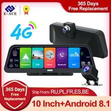E-ACE kamera samochodowa 4G 10 Cal Android 8.1 nawigacji GPS FHD 1080P kamera samochodowa wideorejestrator ADAS Monitor zdalny kamera na deskę rozdzielczą