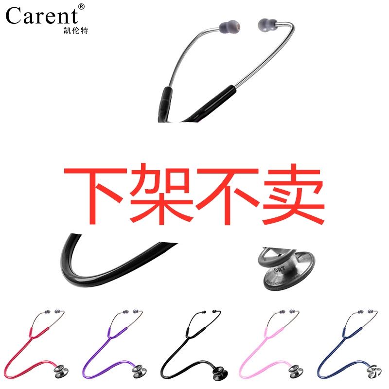 CARENT Health Care Professional Medical Instruments Small Steel Head Stethoscope Colorful Functional Doctors Standing