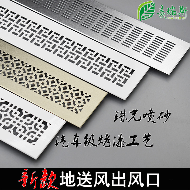100mm Wide Square Rectangle Aluminum Air Vent Ventilator Grille Cover Air Conditioner Closet Shoe Cabinet