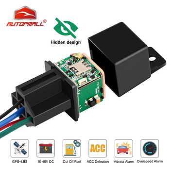 Relay GPS Tracker Car GPS Locator Cut Off Oil Fuel Hidden Design GSM GPS Google Maps Real-time Car Tracker Shock Alarm Free APP - DISCOUNT ITEM  42% OFF All Category