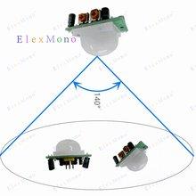 Hc sr501 ИК пироэлектрический инфракрасный pir датчик движения