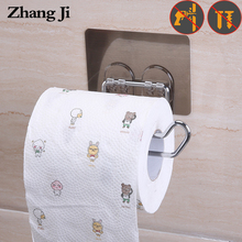 ZhangJi Self-adhesive Stainless Steel Traceless Toilet Tissue Paper Holder Shelf Bathroom kitchen Roll no drill