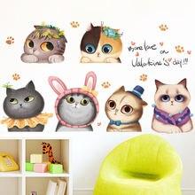 Наклейки на стену в виде мультяшного кота украшение для детской