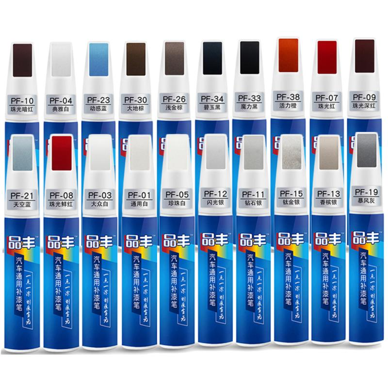 20 Colors Car Mending Fill Paint Pen Tool Professional Waterproof Touch Up Car Paint Repair Coat Painting Scratch Clear Remover